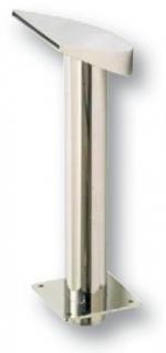 Félhold alakú, magas vízköpő, 200 mm széles, felfelé áramló vízsugár, csatlakozás 75 mm, fényes